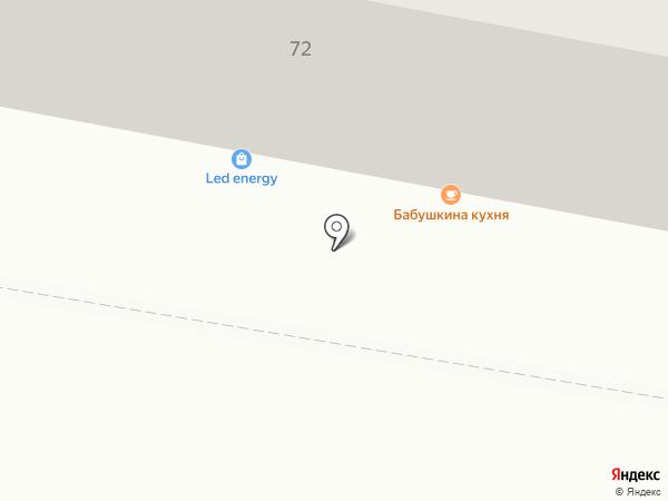 ArtPRINT на карте Темиртау