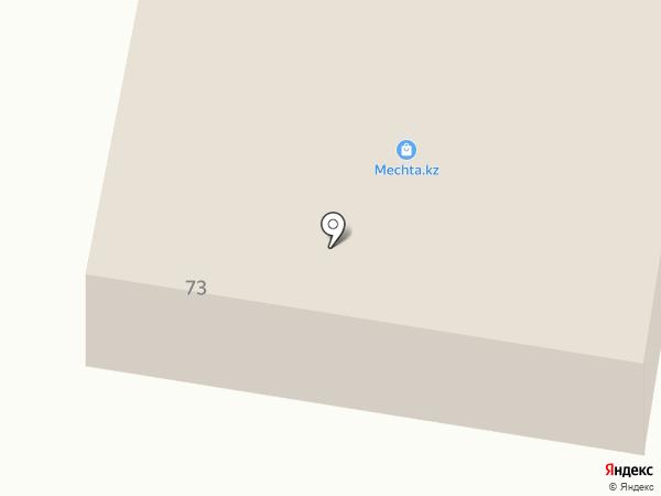 СтройЦентр на карте Темиртау