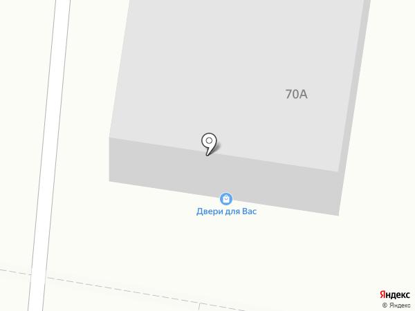 Двери для Вас на карте Темиртау