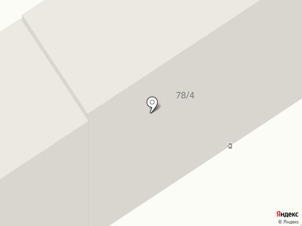 Таис на карте Темиртау