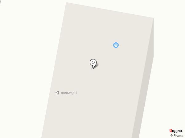 KIWI TAXI на карте Темиртау