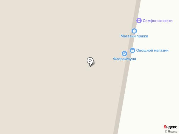 Ателье на карте Темиртау