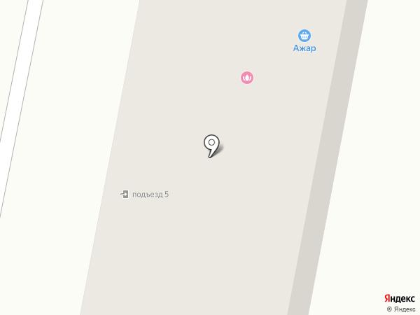 Стомсервис на карте Темиртау