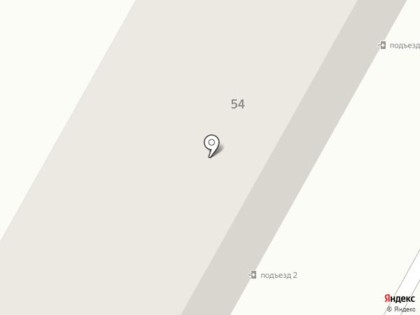 Косметический центр коррекции и омоложения Натальи Новиковой на карте Темиртау