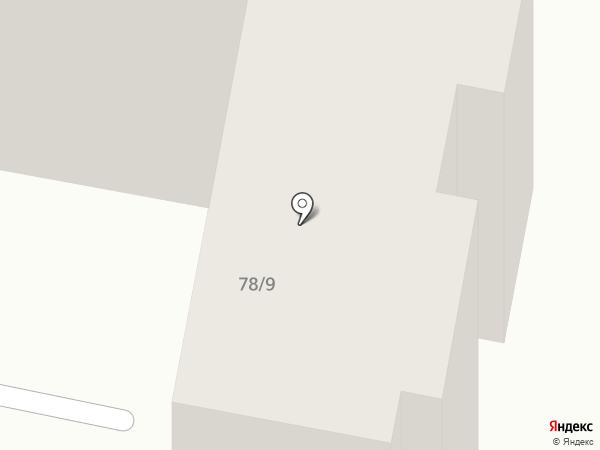 IPAR на карте Темиртау