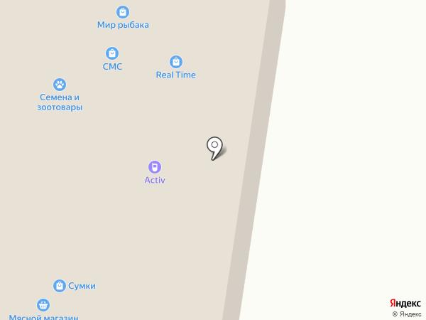 Activ центр на карте Темиртау