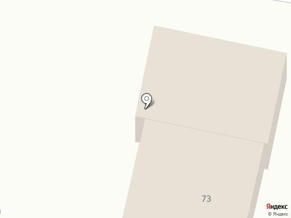 Мини строй на карте Темиртау