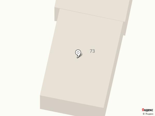 Аннушка на карте Темиртау
