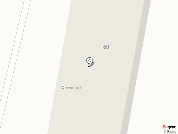 Сабина на карте Темиртау