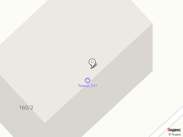 Темір зат, ТОО на карте Темиртау