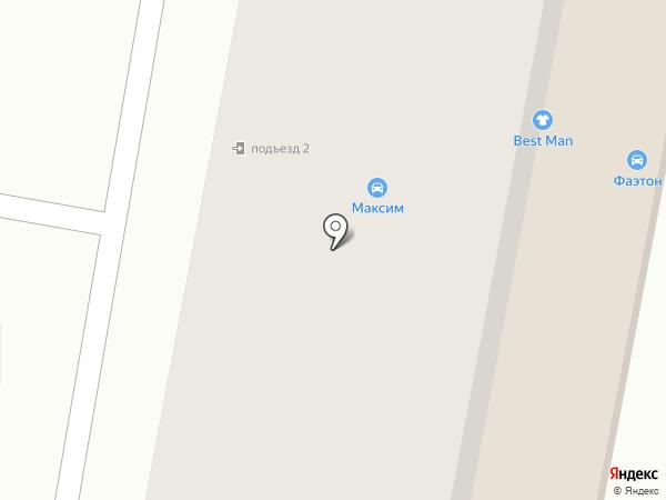 Фаэтон на карте Темиртау