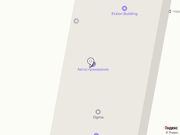 НЭО Центр, ТОО на карте Темиртау