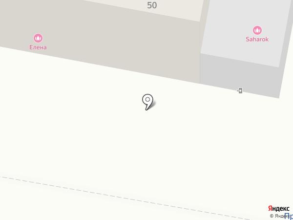 Golden Dragon на карте Темиртау