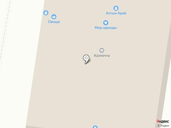 Уркен на карте Темиртау
