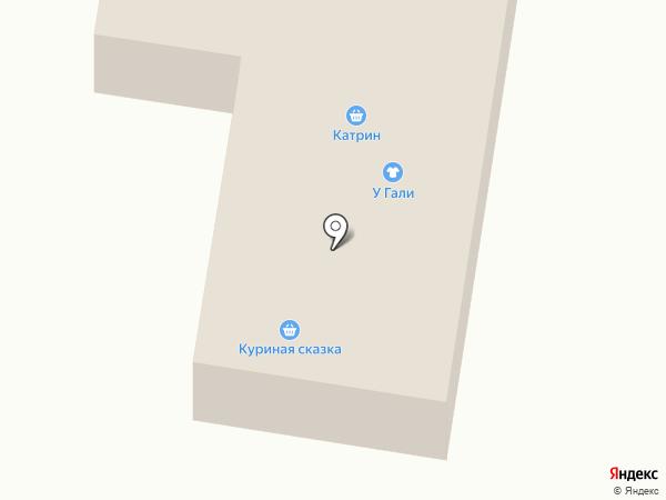 Almatherm, магазин сантехники и систем отопления на карте Темиртау