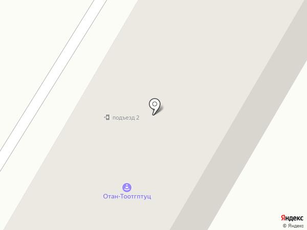 Отан - ДОСААФ, РОО на карте Темиртау