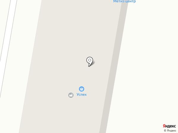 Магазин спецодежды на карте Темиртау