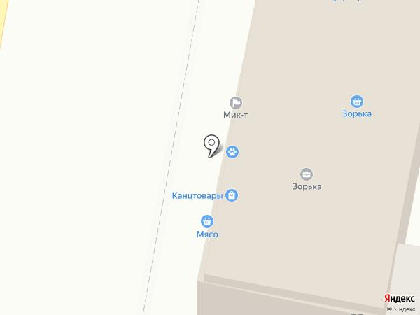 GARANT на карте Темиртау