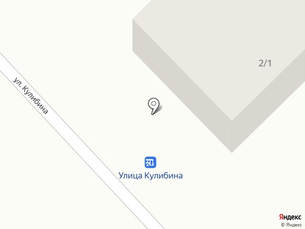 Аялдама на карте Темиртау