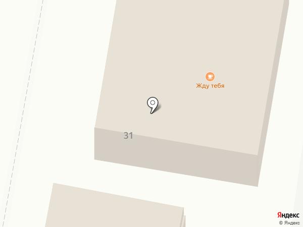 Жду тебя на карте Темиртау