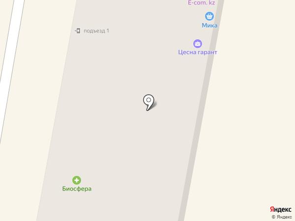 ЦентрPlast L.T.D, ТОО на карте Темиртау