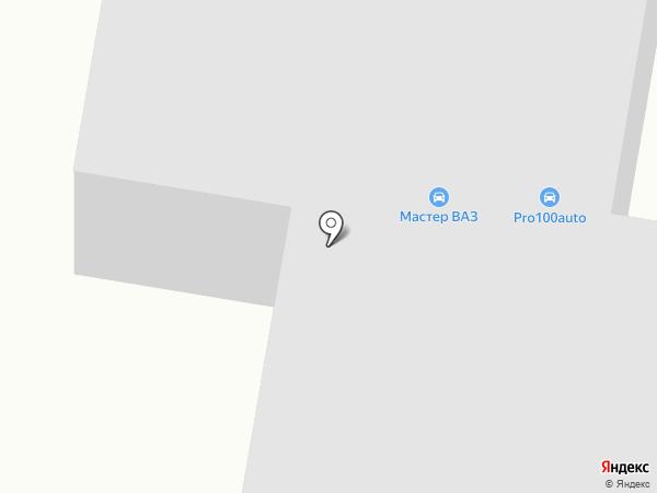 РМЦ, ТОО на карте Темиртау