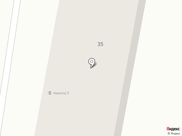 Пятерка на карте Темиртау