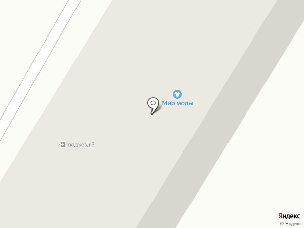 Мир моды на карте Темиртау