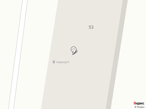 Айболит на карте Темиртау