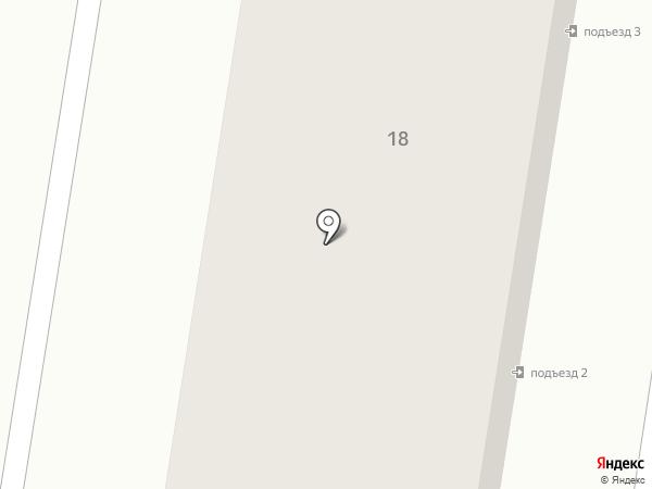 Безопасность плюс на карте Темиртау