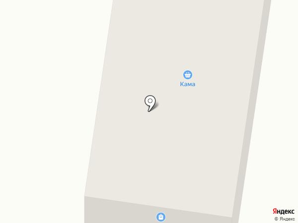 Кама на карте Темиртау