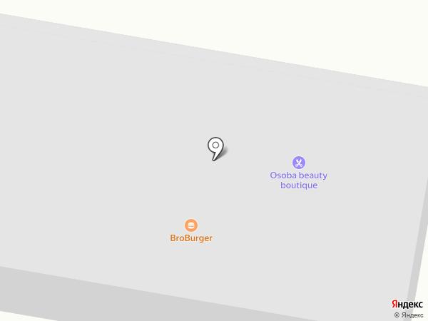 Doner на карте Темиртау