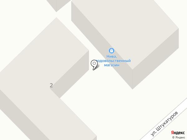 Нива на карте Темиртау