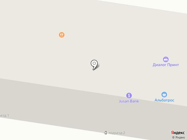 Центр-Снаб на карте Темиртау
