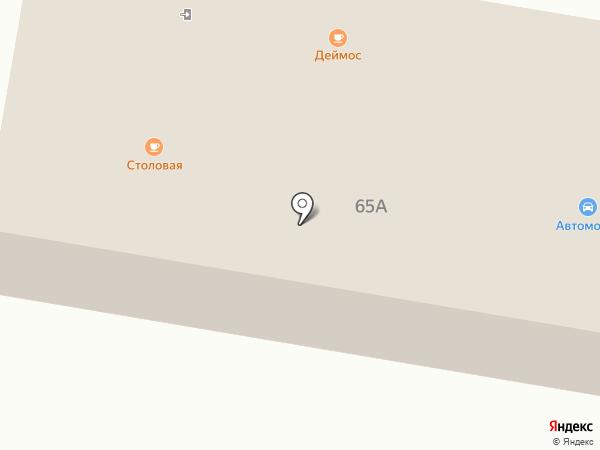 Деймос на карте Темиртау