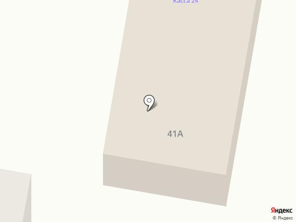 Банкомат, ЦЕСНАБАНК на карте Темиртау