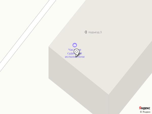 Городское отделение почтовой связи №3 на карте Темиртау
