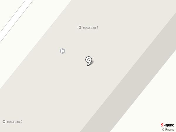 Айша на карте Темиртау