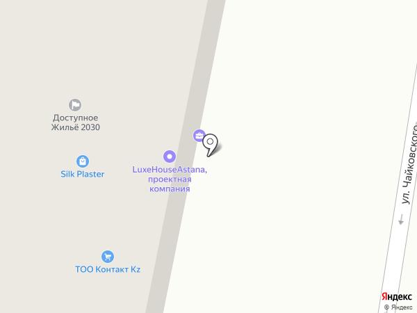 Кызыл калкан, ТОО на карте Темиртау