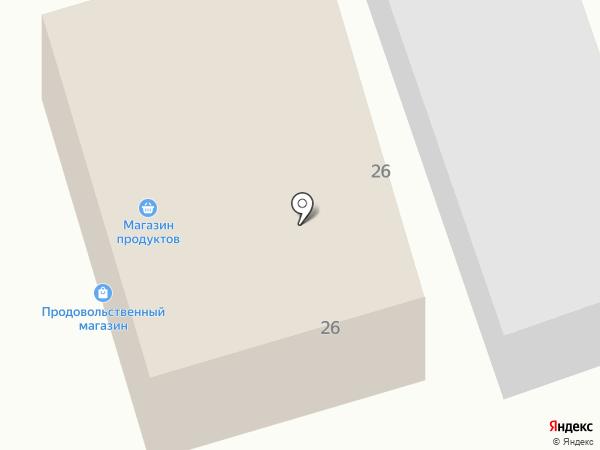Продовольственный магазин на карте Темиртау