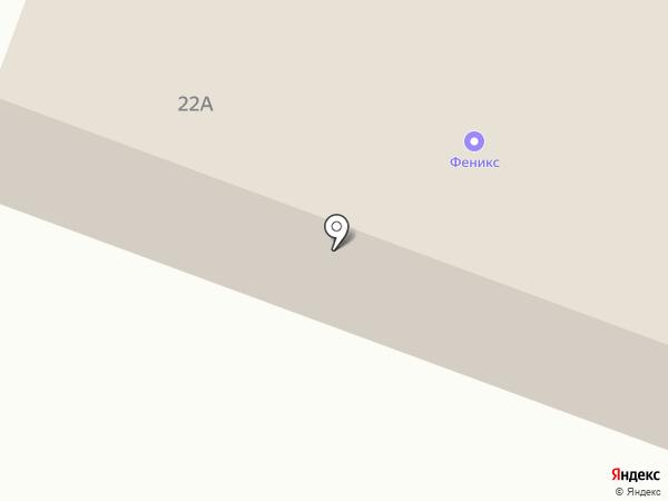 Феникс на карте Темиртау