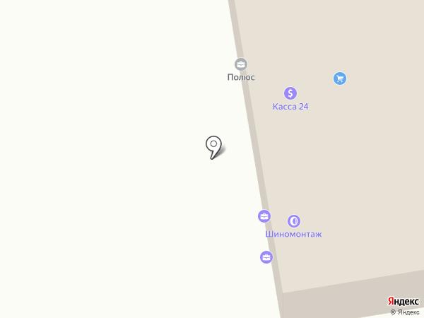 Вертикаль SZ, ТОО на карте Темиртау
