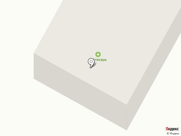 Тополёк на карте Темиртау