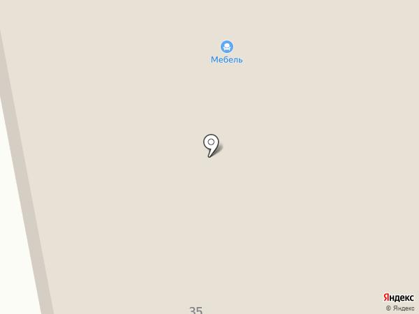 Мебель-Люкс на карте Темиртау