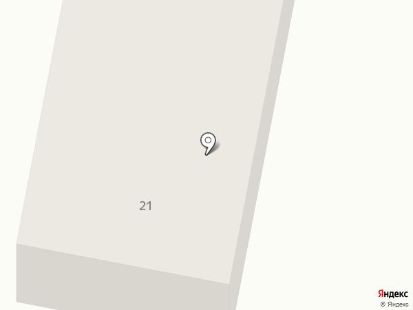 Мугний техно, ТОО на карте Темиртау