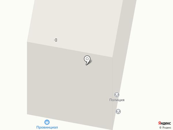Участковый пункт полиции №2 на карте Темиртау