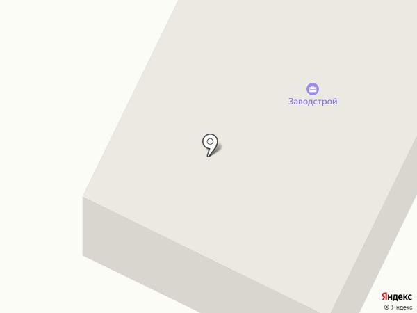 Заводстрой, ТОО на карте Темиртау