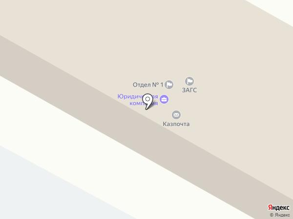 Нурбанк на карте Темиртау
