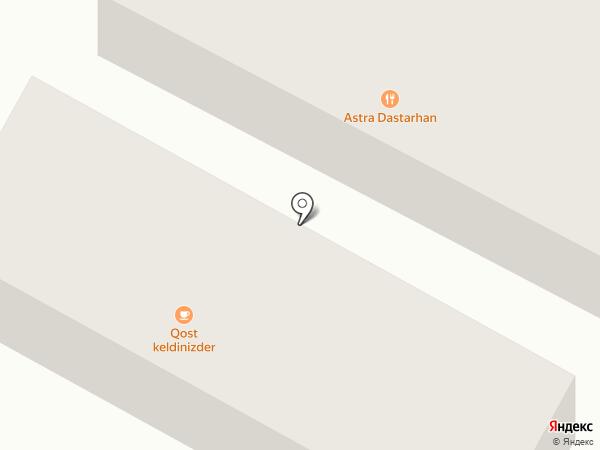 АСТРА ДАСТАРХАН на карте Темиртау