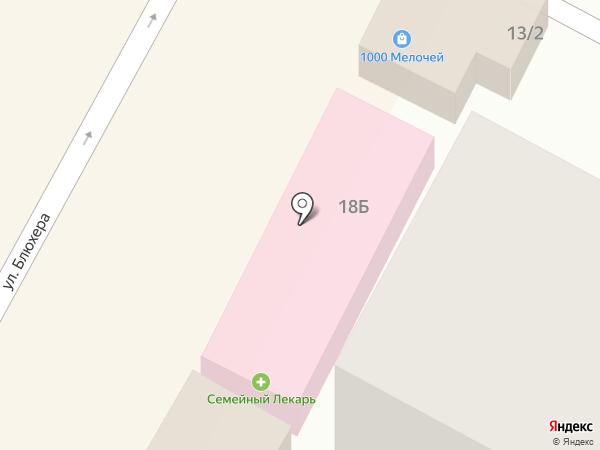 Здоровье, ТОО на карте Темиртау